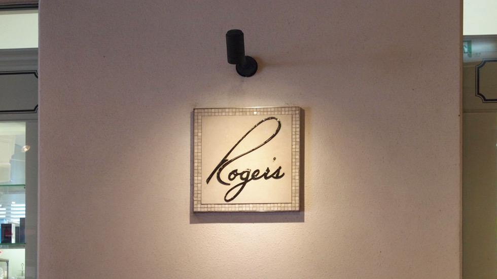 1階のキーテナント「ロージャース」