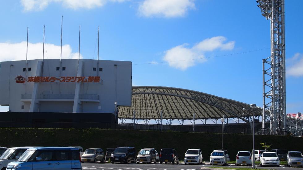 奥武山運動公園セルラースタジアム