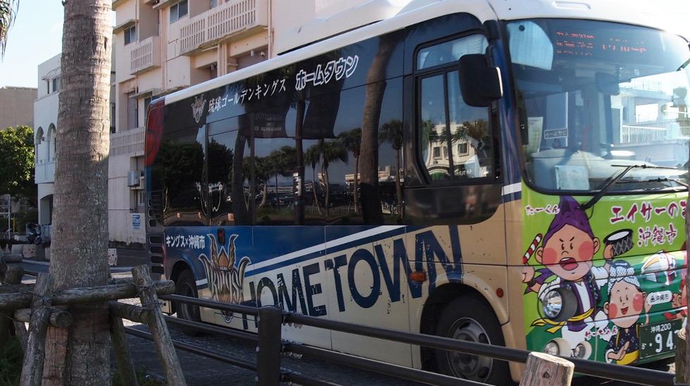 沖縄市循環コミュニティバス