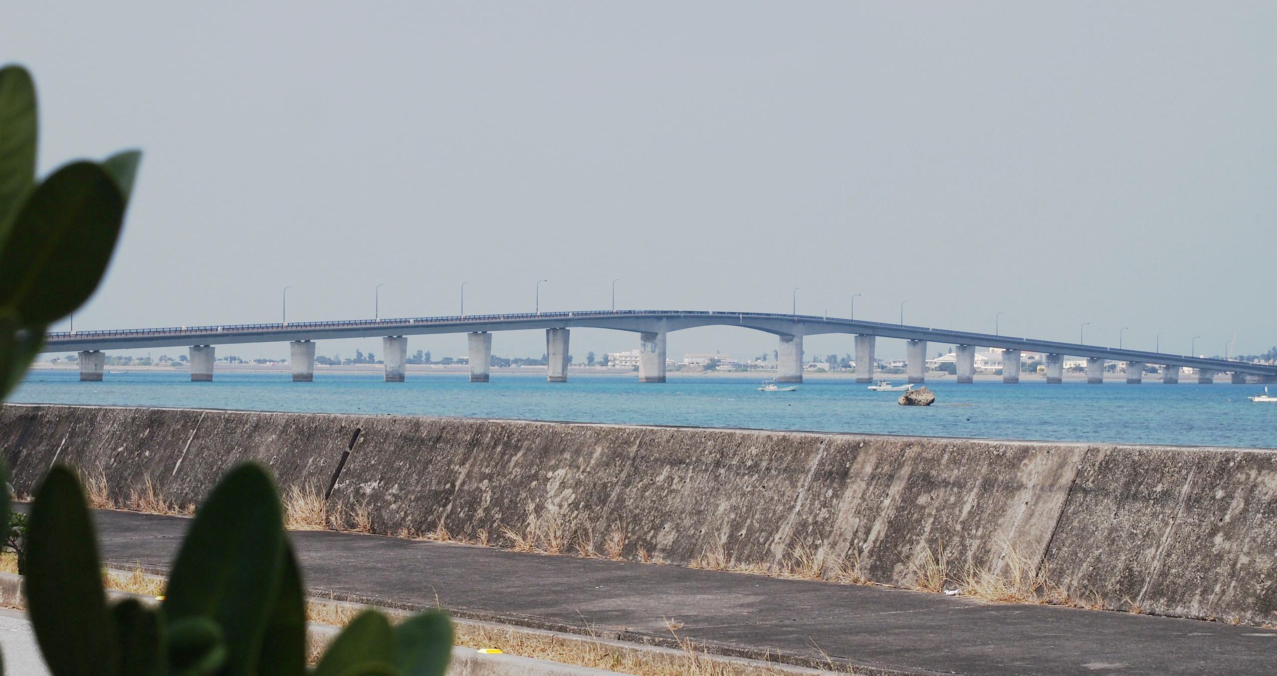 浜比嘉島大橋